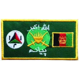 Afghan Army Infantry Patch