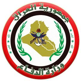 Iraq Ministry of Defense Emblem Patch