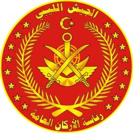 Libyan Army Emblem Patch