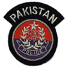 Pakistan Police Insignia Patch