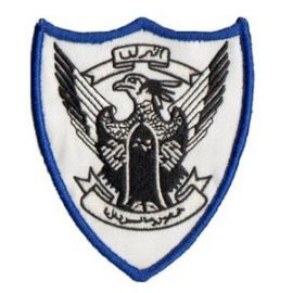 Sudan Police Patch