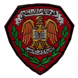 Syrian Police Patch