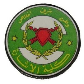 Syrian Army Communication Patch